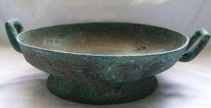 nordijska mitologija bronzani sud Australija vikinzi