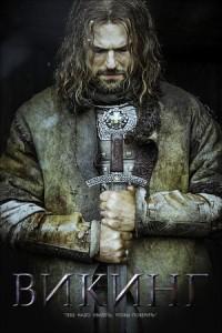 viking nordijska mitologija