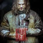 Nordijska mitologija Викинг